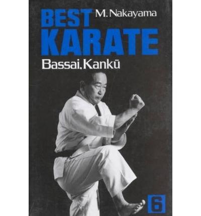 [ BEST KARATE KATA: BASSAI, KANKUBY NAKAYAMA, MASATOSHI](AUTHOR)PAPERBACK