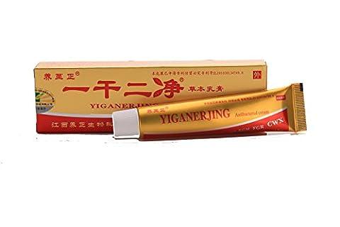 MQ naturel phytothérapie chinoise crème eczéma Dermatite Psoriasis Traitement de la maladie Vitiligo peau (d'or) (1)