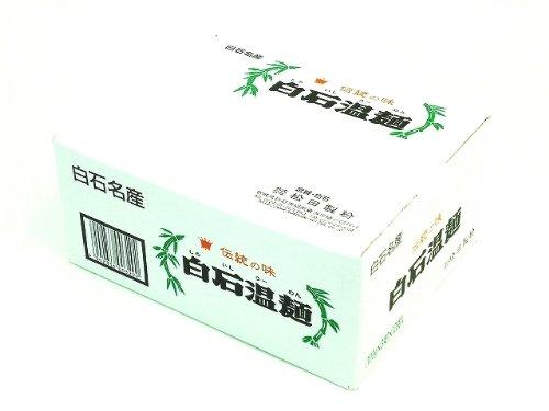 mazda-corona-shiraishi-yutakamen-100gx3-bolsas-x10