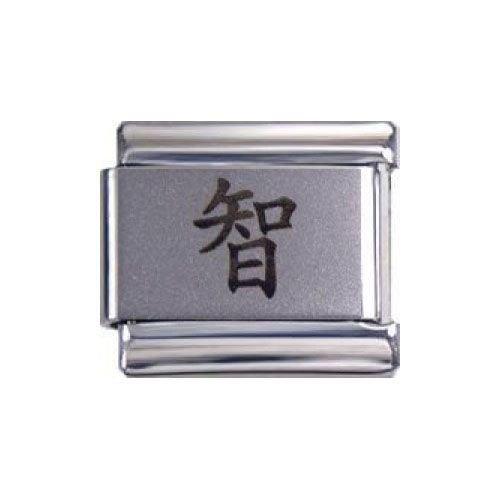 Italian Charms Modul Chinesisches Zeichen für Weisheit (Lasergravur) ...by Kult-Schmuck (Symbol Weisheit Für Chinesisches)
