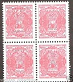 #10: Revenue Stamp for Rent Receipt [40 Stamps of 100 Paisa]