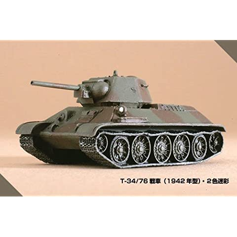 1/144 del tanque Serie Mundial Museo 07 [batalla de Kursk] -129 T-34/76 tanque medio (1942 tipo) de dos colores de camuflaje solo articulo