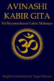 Avinashi Kabir Gita - Sri Shyamacharan Lahiri Mahasaya (English Edition) von [Yoga Niketan]