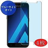 VacFun Lot de 4 Anti Lumière Bleue Film de Protection d'écran pour Samsung Galaxy A3 2017 A3200 sans Bulles, Auto-Cicatrisant (Non vitre Verre trempé) Anti Blue Ray/Light