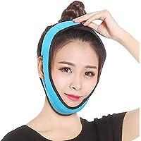 He Ping Yuan Schröpfgerät Thin Face Belt - Dünnes Gesicht Werkzeug Thin Face Belt Atmungsaktive Latex Massage... preisvergleich bei billige-tabletten.eu