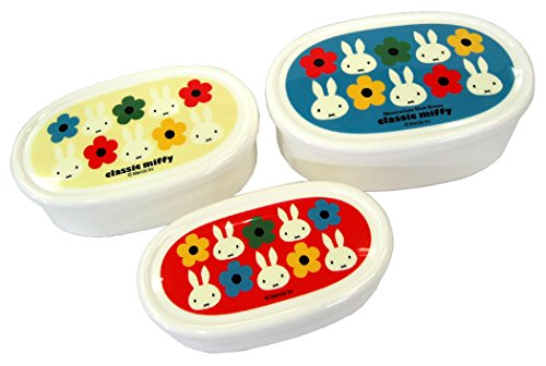 Kutsuwa Miffy Classic Miffy (Classic Miffy) Dichtung Box (3nebenklassen) mf396