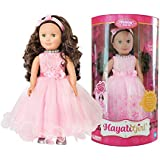 Hayati Girl Jeedah Holiday Doll 18 Inch