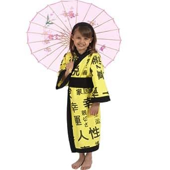 Costume Kimono japonais Asiatique - déguisement pour enfants 128 cm (fille)
