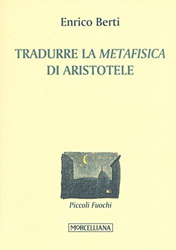 Tradurre la Metafisica di Aristotele