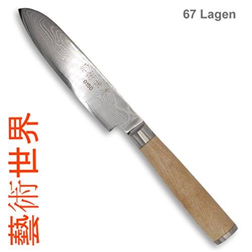 1Attack - cuchillo de cocina japonés (67 capas, mango de madera de abedul, acero de damasco, filo santoku, 135 x 28 x 2,5 mm)