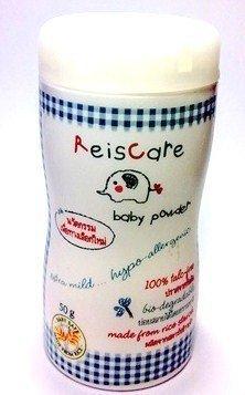 reiscare-baby-powder-rice-starch-extra-mild-100-talcum-free-hypoallergenic-water-repellent-50-g