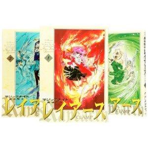 Magic Knight Rayearth Shinsoban 1-3 Complete Set [Japanese]