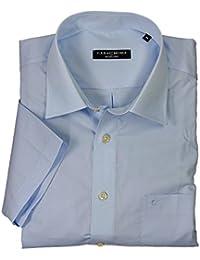 Chemise bleue de Casamoda grandes tailles jusqu'au 7XL