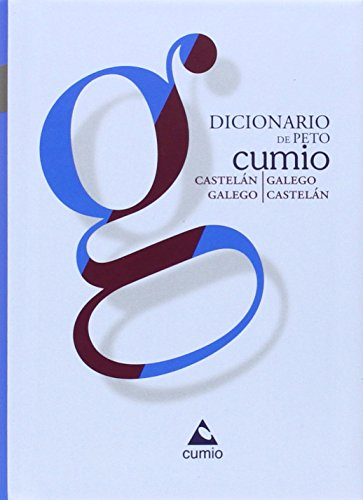 Dicionario de Peto Cumio