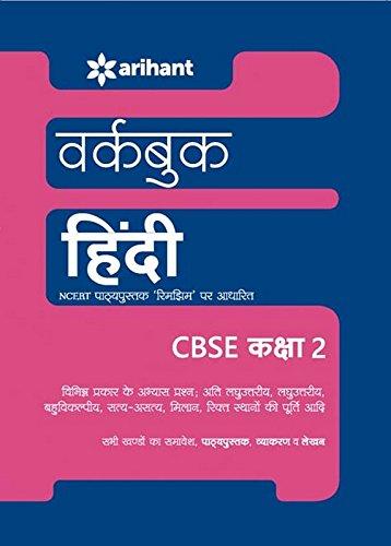 Workbook Hindi - CBSE Class 2nd