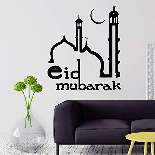 zqyjhkou Wohnkultur Vinyl Eid Mubarak Islam Moslemische Moschee Wandaufkleber Muslimisches Design Wohnkultur Wandbild 61,2X71,4 cm