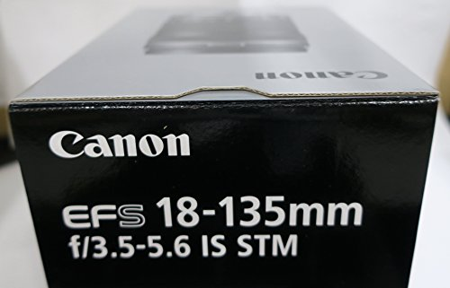 Canon EF-S 18-135mm 1:3.5-5.6 IS STM Zoomobjektiv - 6