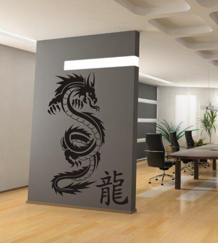 Pared Adhesivo Dragón Chino con Caracteres sischem Tribal Pared Decorativo para Pared Sticker Wall Print (tamaño Dragón Caracteres 126x 58cm, tamaño 26x 24cm) nº 150