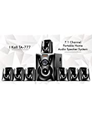 IKALL 7 1 Channel Bluetooth Multimedia Home Theater System