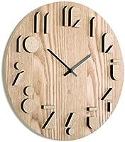 Umbra 118080-390 Shadow Horloge murale en bois naturel 41.3 cm de diamètre x 3.8 cm