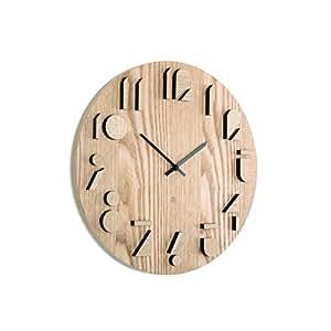 Umbra Shadow Wooden Wall Clock, Natural