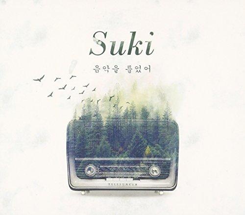 cry-music-play-mini-album