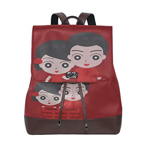 Chinesische Karikatur Bräutigam Liebe Casual Leder Rucksack Womens Pu Leder Rucksack Kordelzug Wasserdichte Ledertasche Rucksack Classic Fashion Bag -