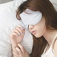 Schlafbrille, super weich, Schattierung, atmungsaktiv, B preisvergleich bei billige-tabletten.eu