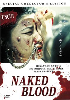 Naked Blood Special Collector's Edition [Uncut]