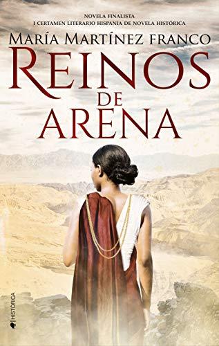 Reinos de arena por María Martínez Franco