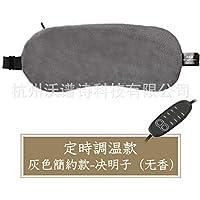 GWX-El vapor Eye Mask,Gray
