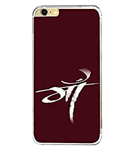 PrintVisa Maa Mother Mom High Glossy Metal Designer Back Case Cover for Apple iPhone 6 Plus :: Apple iPhone 6+