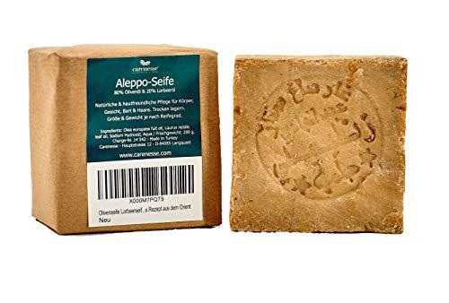 Sapone di aleppo con 80% di olio d' oliva, 20% di alloro, ca. 200g–come l' originale ricetta in siria–realizzato a mano–prodotto naturale–vegan