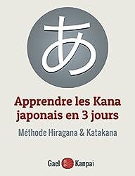Apprendre les Kana japonais en 3 jours: Méthode Hiragana & Katakana