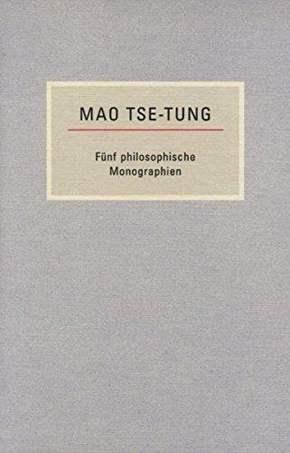 Kleine Bücherei des Marxismus-Leninismus: Fünf philosophische Monographien