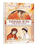 Tishah B'Av with Bina Benny and Chaggai Hayonah