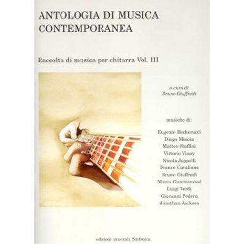 Antologia di musica contemporanea per chitarra: 3