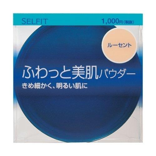 Shiseido Selfit Brightening Powder