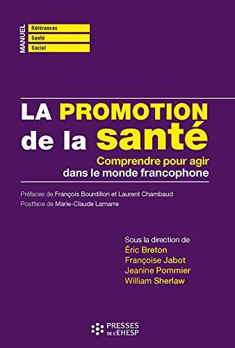 La promotion de la sant