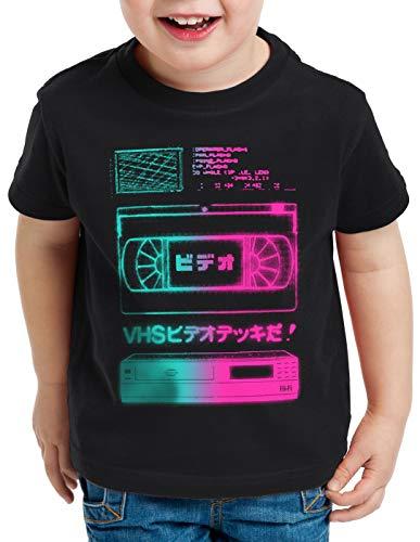 A.N.T. VHS Tape T-Shirt für Kinder videokassette VCR Fernseher showview, Größe:140 (Sony Vhs Dvd Recorder)