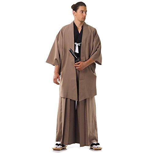 Cosplaymania Japan Samurai Kimono Set 3 Teile Kendo Gi + Hakama + Haori Baumwolle M L XL (Beige & (Geisha Samurai Kostüm)