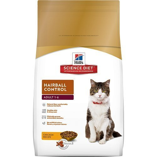 hills-science-diet-adult-hairball-control-dry-cat-food-155-pound-bag-by-hills-science-diet-cat