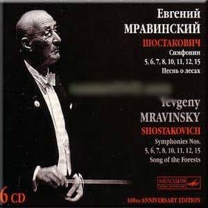 Shostakovich - Yevgeny Mravinsky - Symphonies Nos. 5, 6, 7, 8, 10, 11, 12, 15, (6 CD Set)