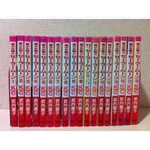 Pretty Guardian Sailor Moon 1-18 [Japones]