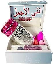 مجموعة عطر هدية نيو في اي بي بينك بصندوق للنساء