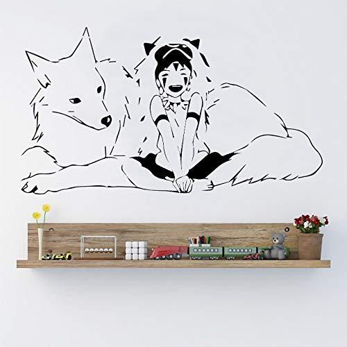 ljradj Werwolf Selbstklebende Vinyl wasserdicht Wandtattoo Baby Kinderzimmer Dekoration abnehmbare dekorative Wandtattoo L 43 cm x 77 cm