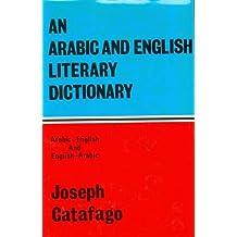 Arabic and English Literary Dictionary