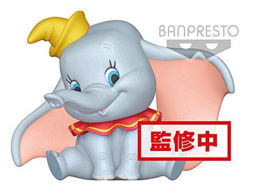 BANPRESTO Disney Statue, Geschenkidee, Personalisierbar, mehrfarbig, 82684