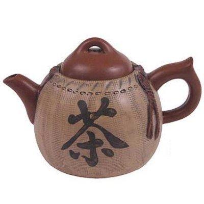 Asian Art di tè cinese Yixing tea pot 13once