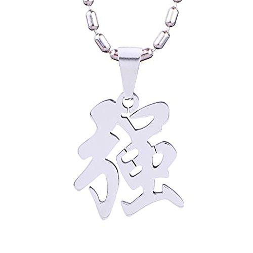 ischem Symbol für Kraft und und Stärke aus Edelstahl in schwarzem Samtbeutel ()